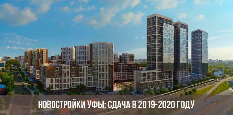 Новостройки Уфы 2019-2020 года