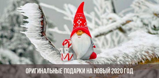 Оригинальные подарки на Новый 2020 год