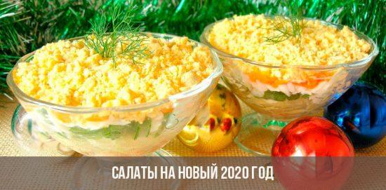 Салаты на Новый 2020 год