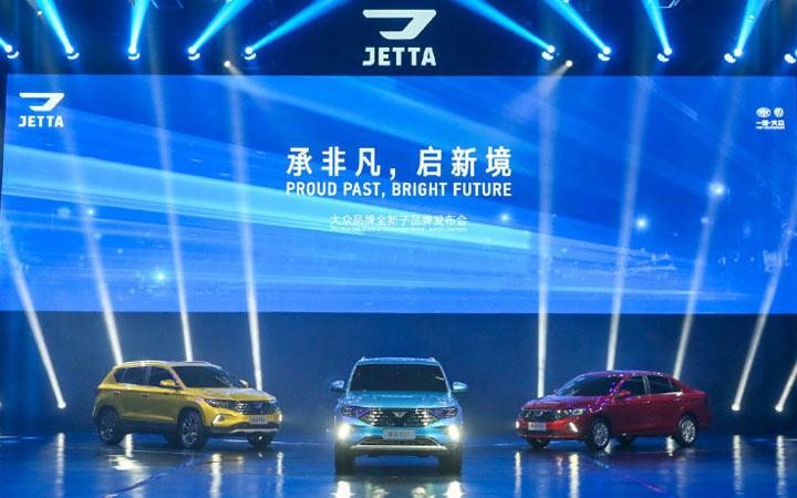 Презентация Volkswagen Jetta vs5 2020 года