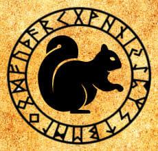 Белка - тотем Славянского гороскопа