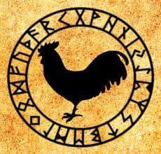 Петух - тотем Славянского гороскопа