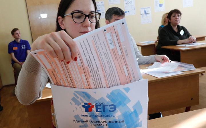 Правила заполнения бланков ЕГЭ 2020