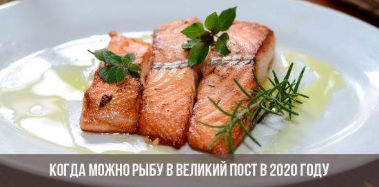 Когда можно рыбу в Великий Пост в 2020 году