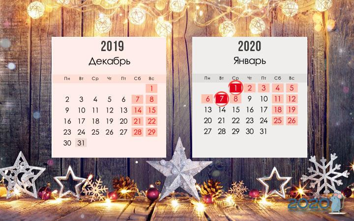 Календарь выходных и праздников на январь 2020 года