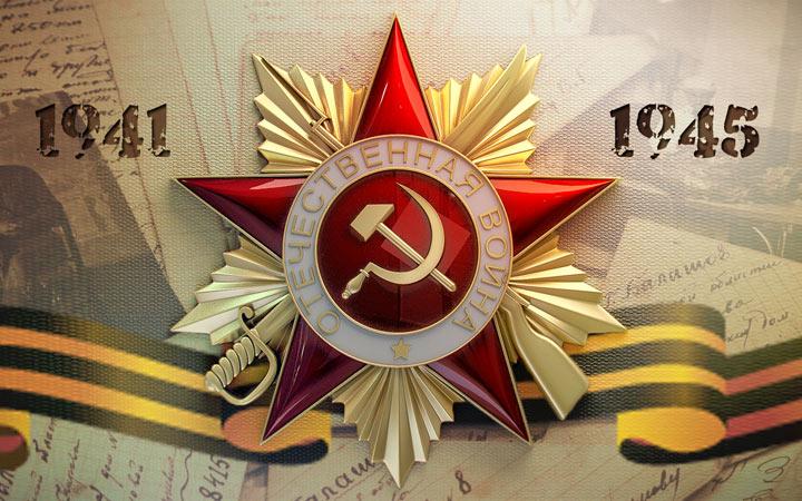 Путин постановил провести в России Год памяти и славы