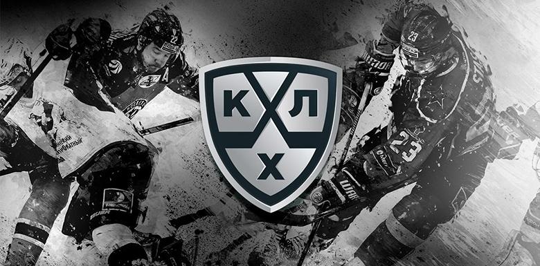 КХЛ: сезон 2019-2020