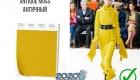 Трендовые желтые оттенки сезона осень-зима 2019-2020