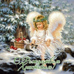 Мини-картинка Рождественский Ангел