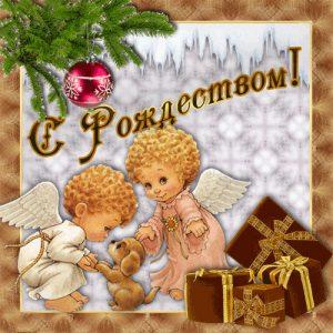 Англелочки открытка с Рождеством 2020