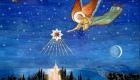 Вифлеемская звезда картинка