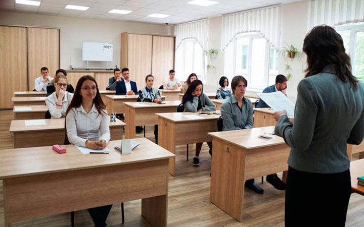 Оценивание ЕГЭ 2020 по математике профильного и базового уровней