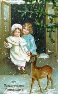 Рождественская открытка ретро