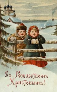 Красивая рождественская открытка в стиле ретро