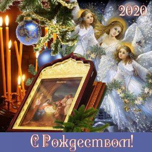 Открытка на Рождество с иконой