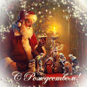 Рождественская открытка с Сантой