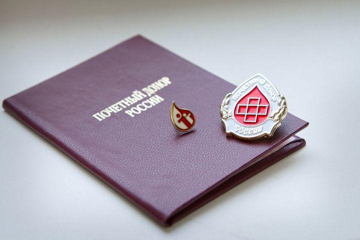 Почетный донор России