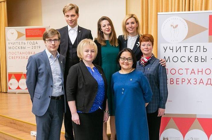 "Кандидаты на конкурс ""Учитель года"""