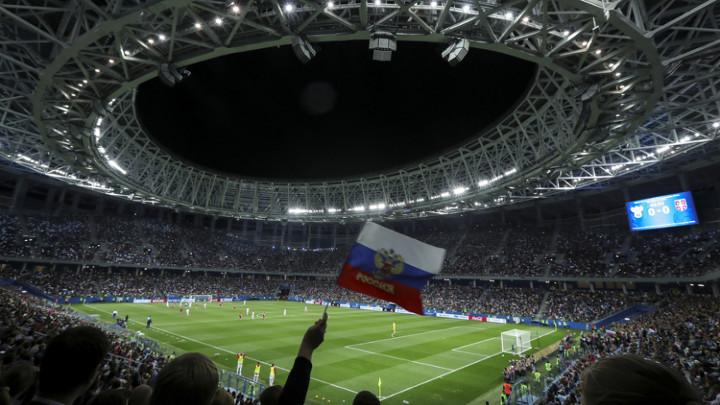 стадион футбольной команды
