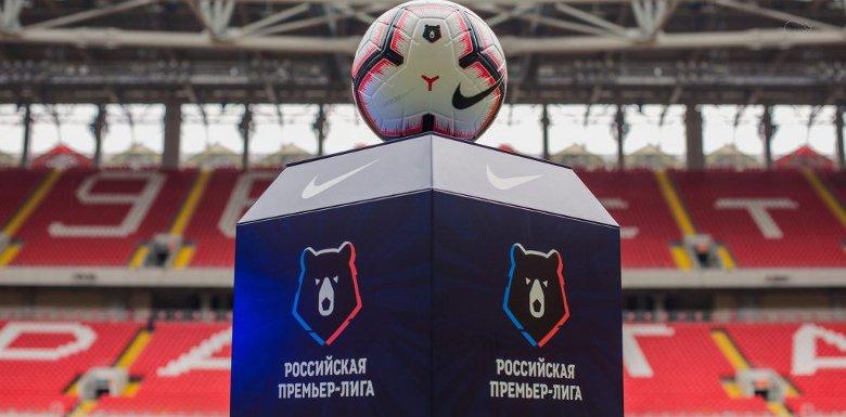 мяч на пьедестале российской лиги по хутболу