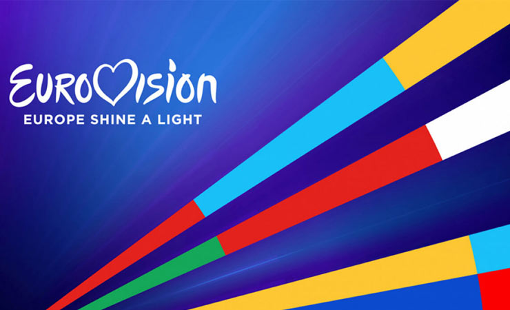 оналйн-концерт «Eurovision: Europe Shine A Light»