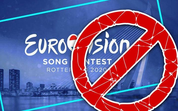 Отмена Евровидения в 2020 году