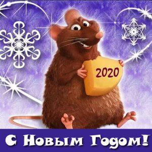 Мини-открытки на Новый 2020 год
