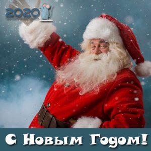 Мини-открытки с Санта Клаусом на Новый 2020 год