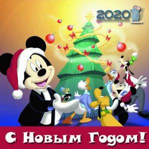 Новогодняя картинка из детского мультфильма на 2020 год