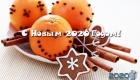 Корица и апельсины - вкусные новогодние картинки на 2020 год