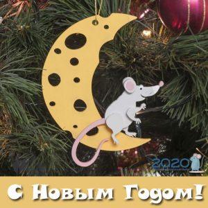 Новогодняя картинка 2020 - мышка на елке