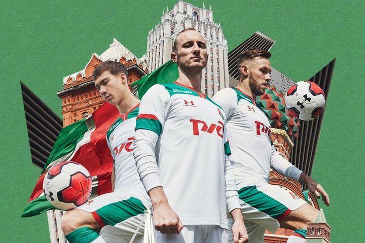 Гостевая форма ФК Локомотив на сезон 2019-2020