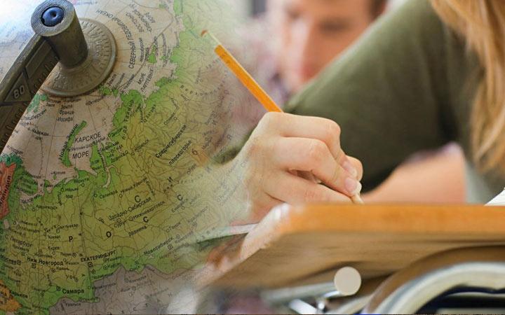 Новое в КИМ ОГЭ по географии в 2020 году