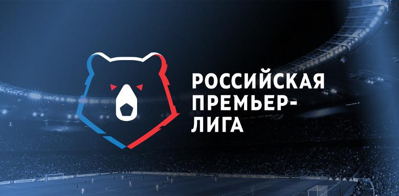 РФПЛ логотип