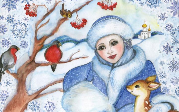 Рисунок Снегурочка