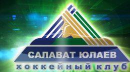 логотип хоккейного клуба Салават Юлаев