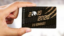 карточка с логотипом ХК Трактор