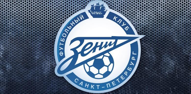 логотип ФК Зенит