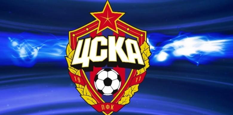 логотип ФК ЦСКА