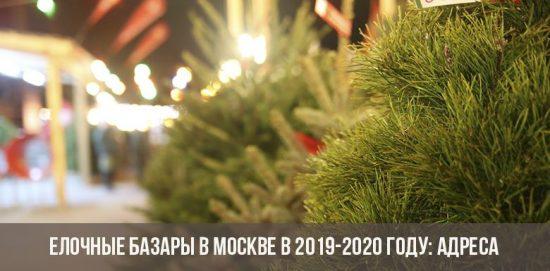 Елочные базары в Москве в 2019-2020 году: адреса