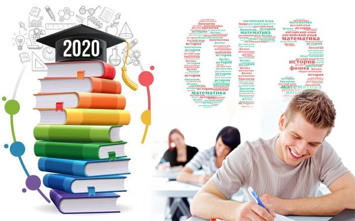 Новости ОГЭ 2020 от ФИПИ