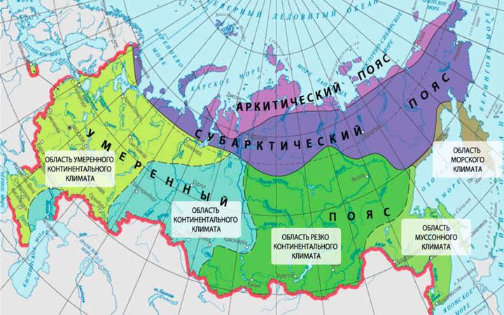 Зима 2020 в России - климатические особенности регионов