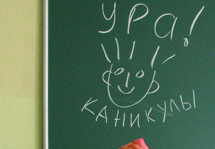 Каникулы в Татарстане когда будут
