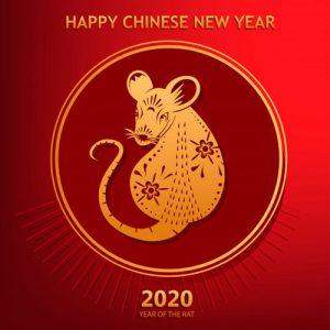 Мини-открытка на 2020 год крысы