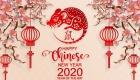 Открытка с Китайским Новым Годом 2020