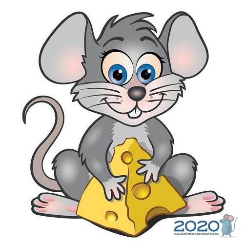 Новогодние картинки с символом 2020 года крысой | на Новый год