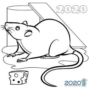 Крысеныш и сыр - раскраска на 2020 год