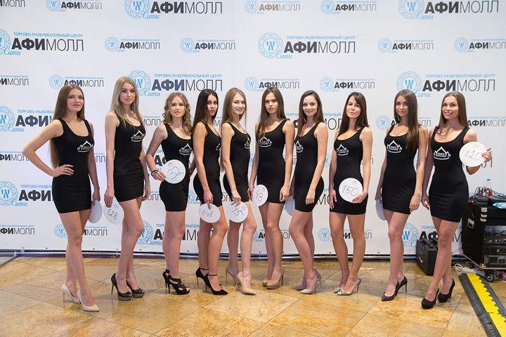 Кастинг на конкурс красоты Мисс Россия