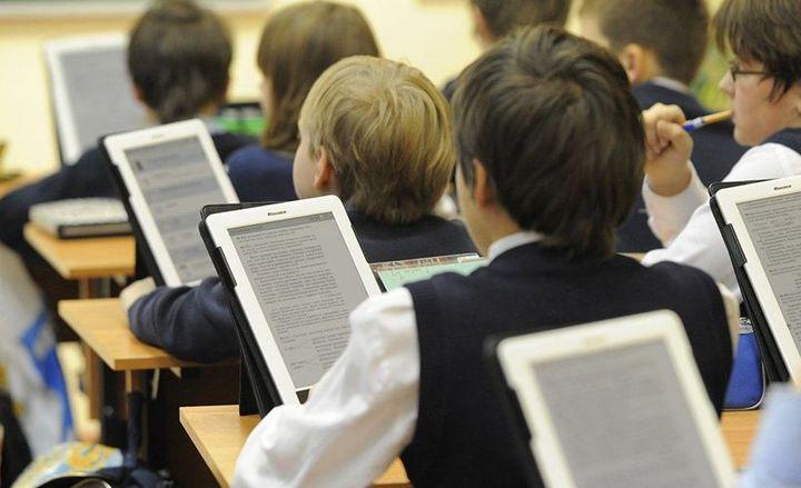 Цифровой урок с «Российским учебником