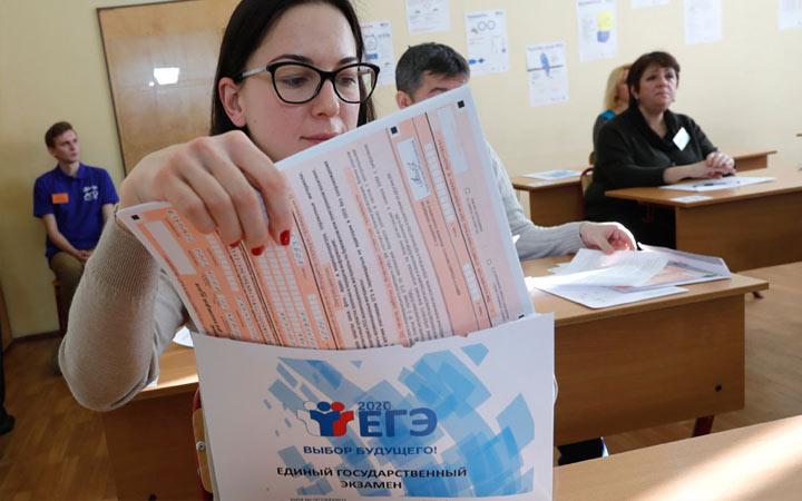 Первичные и тестовые баллы по всем предметам ЕГЭ 2020